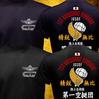 Japan Army JGSDF Special Operations Group Defense Force 1st Airborne T-shirt