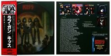 """KISS ' I Stole Your Love' Japanese picture-disc 7"""" / 45 single w/insert"""