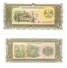 Laos Lao 10 Kip 1979 P-27a.2 UNC Uncirculated Banknote