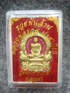 Phra LP Ruay Wat Tako Temple Billion Batch Talisman Magic Thai Buddha Amulet