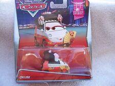 DISNEY PIXAR CARS TOKYO PARTY OKUNI