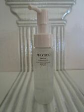 Shiseido Perfect Cleansing Oil 1.3 Oz Travel Size