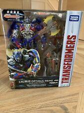 Transformers The Last Knight Calibur Optimus Prime Leader Takara