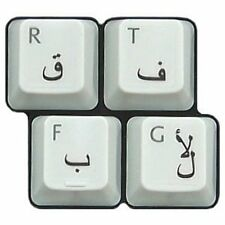 HQRP Arabic Transparent Keyboard Stickers With Black Letters PC Mac Laptop