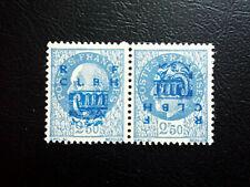 Stamps France 1944 Liberation Decazeville Error MNH Signed