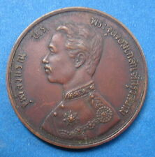A. D. 1903(RS 122)---SIAM KING RAMA V--COPPER COIN--ONE SIO
