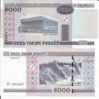 BIELORUSIA BILLETE 5000 RUBLOS 2000
