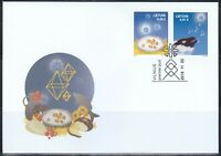 Lithuania 2019 FDC cover Merry Christmas.Set of two stamps.Happy New Year !