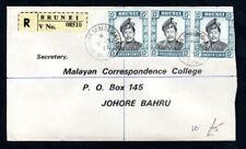 Brunei - 1975 Registered Cover to Johor Bahru, Malaysia