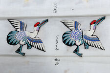 Pair of Chinese Crane Rank Badges (1st Rank) Qing Dynasty