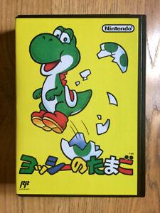 YOSHI NO TOMAGO - Spare custom plastic box for Famicom game Mario