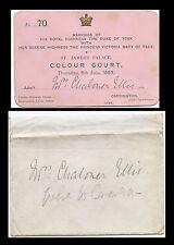 Prince George Duke of York & Princess Victoria Mary of Teck Wedding Invitation