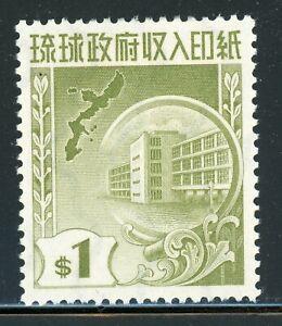 RYUKYU ISLANDS MLH Revenue Selections: Scott #R24 $1 Olive Green (1959) CV$45+