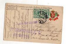 WW1 Posta Militare prima guerra franchigia 38° GRUPPO OBICI 112  BATTERIA PM 127
