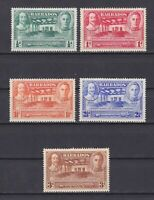 BARBADOS 1939, Sc# 202-206, 'General Assembly', architecture, MLH