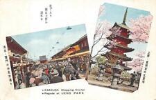 JAPAN ASAKUSA SHOPPING CENTER & PAGODA AT UENO PARK POSTCARD (c. 1920s)