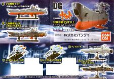 DG DIGITAL GRADE FIGURE SPACE BATTLESHIP YAMATO SET A 6 PCS - BANDAI