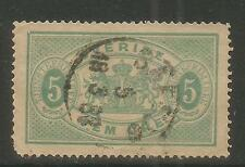 Sweden 1874-77 3o yellow green Official (O3) used