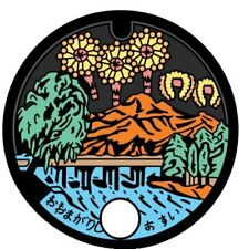 Pathtag  34514 -  Fireworks  over  Mountains  JMC  -geocaching/geocoin *Retired*