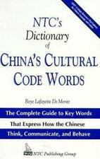 Ntc's Dictionary of China's Cultural Code Words (National Textbook Language