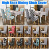 Dining Chair Covers Washable Stretch High Back Removable Slipcover Banquet Hotel