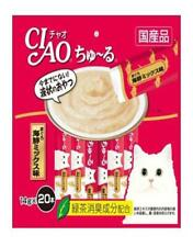 Ciao Chu Ru White Meat Tuna Cat Treats 14g (20pc/pack)
