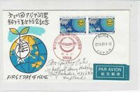 japan 1987 Airmail Osaka Cancel AsianBank Slogan Multi Stamps FDC Cover Ref30849