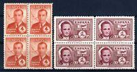 Sellos de España 1945 nº 991/992 Haya y Garcia Morato Bloque de cuatro Nuevo