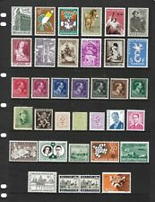 U/Mint Belgium stamp selection.(ref.1136)