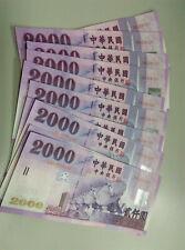CAMBODIA 5 NOTE SET 50 100 500 1000 2000 RIELS 2001-07 P 52 53 54 58 59 UNC