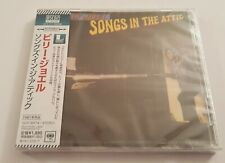 BILLY JOEL - SONGS IN THE ATTIC (LIVE) [JAPAN BLU-SPEC CD2, 2013, SONY]  *NEW*