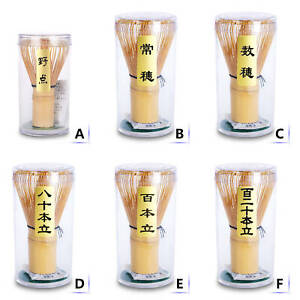 Kinds of New Japanese Ceremony Bamboo Chasen Green Tea Whisks for Matcha Powder
