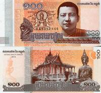 KAMBODSCHA / CAMBODIA 100 Riels 2014 / 2015  UNC  P. NEW