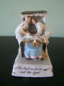"""A VINTAGE MADE IN GERMANY """"LAST IN BED"""" ORNAMENT: 3.5"""" LONG: VG CONDITION"""