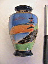 Japan Japanese Vase Satsuma With Some Little Imperfections - Probably Recent