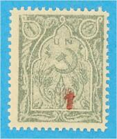 ARMENIA 360a  MINT NEVER HINGED OG ** NO FAULTS  VERY FINE! - B