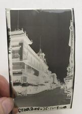 VINTAGE 1950'S PHOTOGRAPH NEGATIVE SAN FRANCISCO CALIFORNIA CHINATOWN 419B