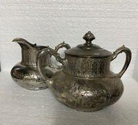 James W Tufts Boston Antique Quadruple Silver Plate Open Creamer & Lidded Sugar