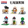 Balody Baukästen Modell Son Goku Bausteine Geschenk Blocks Mini Kind Spielzeug
