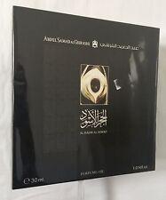 AL HAJAR AL ASWAD by Abdul Samad Al Qurashi 30 ML perfume oil , ASAQ ASQ, CPO
