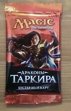 Busta - Booster Pack DRAGHI DI TARKIR - DRAGONS OF TARKIR MTG MAGIC Russian