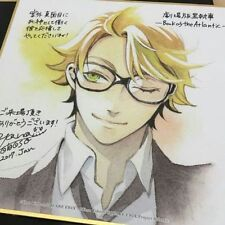 Black Butler Mini Autograph Ronald Book of the Atlantic Duplicate Anime F/S