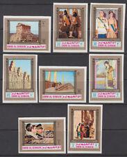 Umm Al Qiwain 1972 ** mi.594/01 B opere buildings Persian Empire monumento funerario