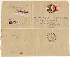 INDIA REGISTERED WRAPPER PRINTED MATTER WW2 1945 to ABPO No.23 INTERNAL