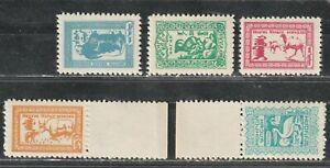1958 Mongolia stamp, Yak full set MNH, SC 144-8