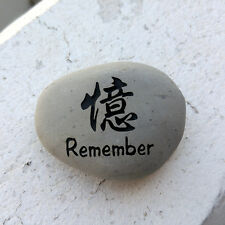 Remember Engraved Kanji Inspirational Japanese / Chinese Character Stones