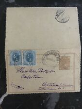 1896 Bucharest Postcard Cover To Altona Germany Independed Romania Cancels