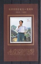 T30221 China Block 64 postfr./mnh  Mao Zedong