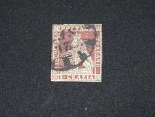 Antichi Stati Toscana Granducato 1 crazia carminio bruno su grigio - usato