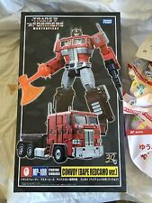 Masterpiece Transformers Bathing Ape Bape MP-10R Optimus Prime Convoy in USA